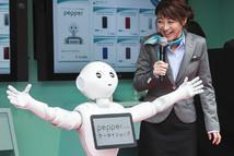 Говорящий робот-гуманоид Pepper был в среду, 13 апреля, официально принят в среднюю школу в японском городе Васэда в префектуре Фукусима.