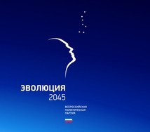 http://2045.ru/newspic/e6544c1d-94eb-4c21-9ad2-01ecc908f3e3.jpg